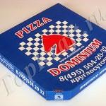 упаковка для пиццы