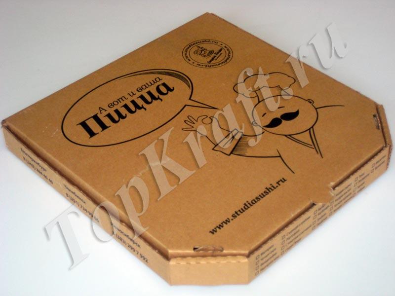 сколько стоят коробки под пиццу