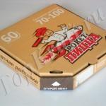 коробка для пиццы