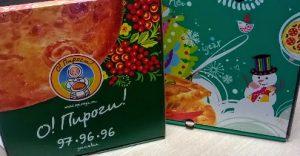 коробки для осетинских пирогов